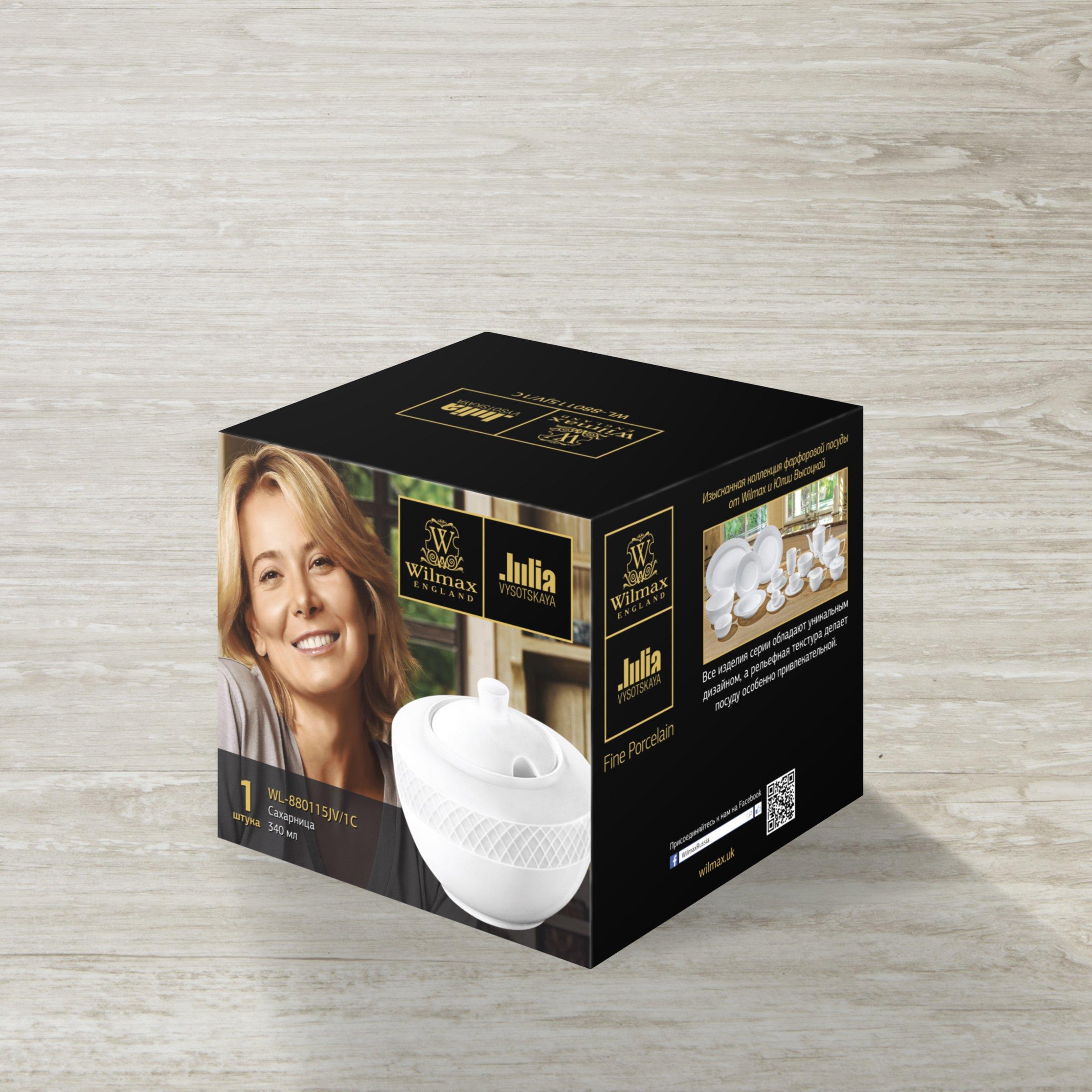 Сахарница 340 мл Wilmax от Юлии Высоцкой в подарочной упаковке