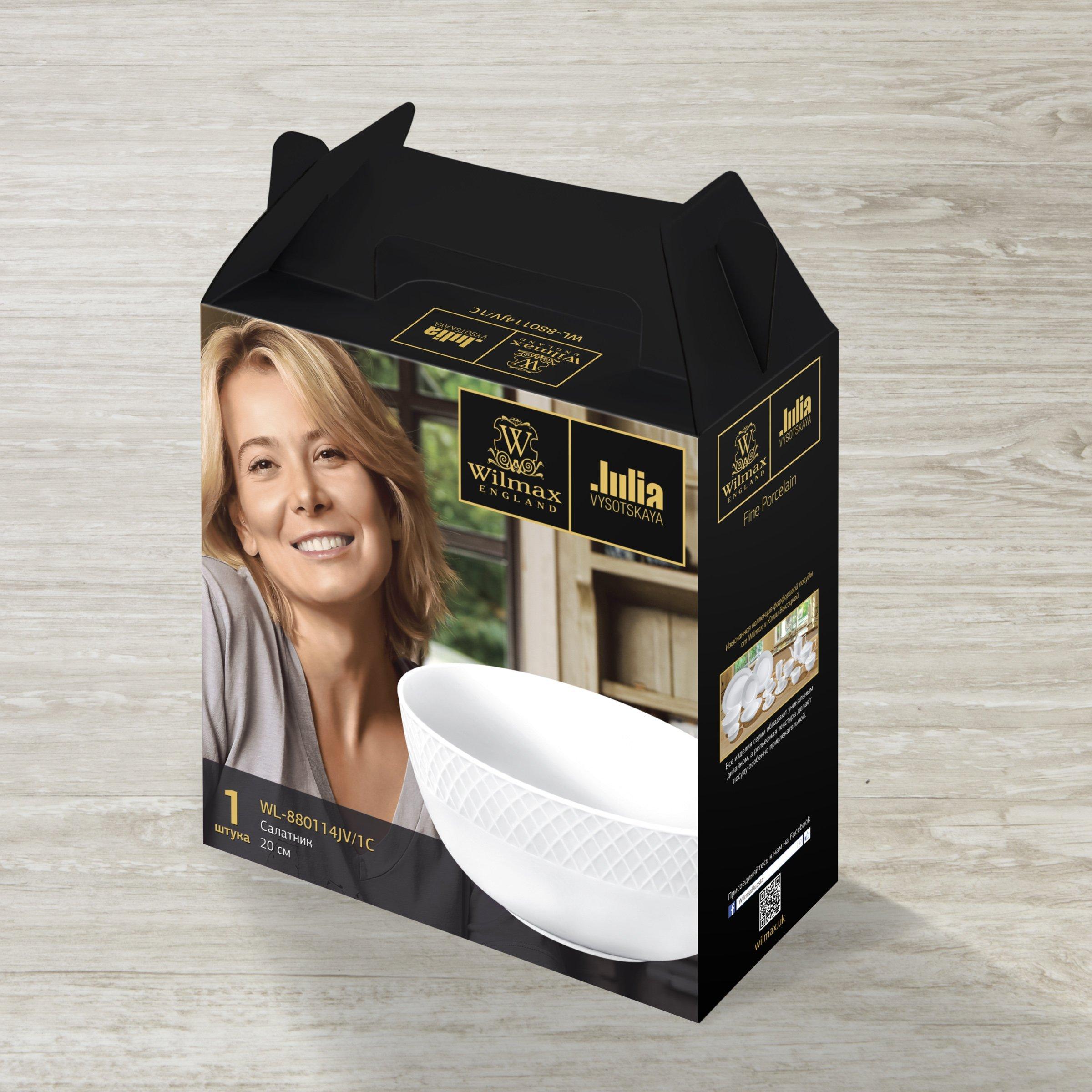 Салатник 20 см Wilmax от Юлии Высоцкой в подарочной упаковке